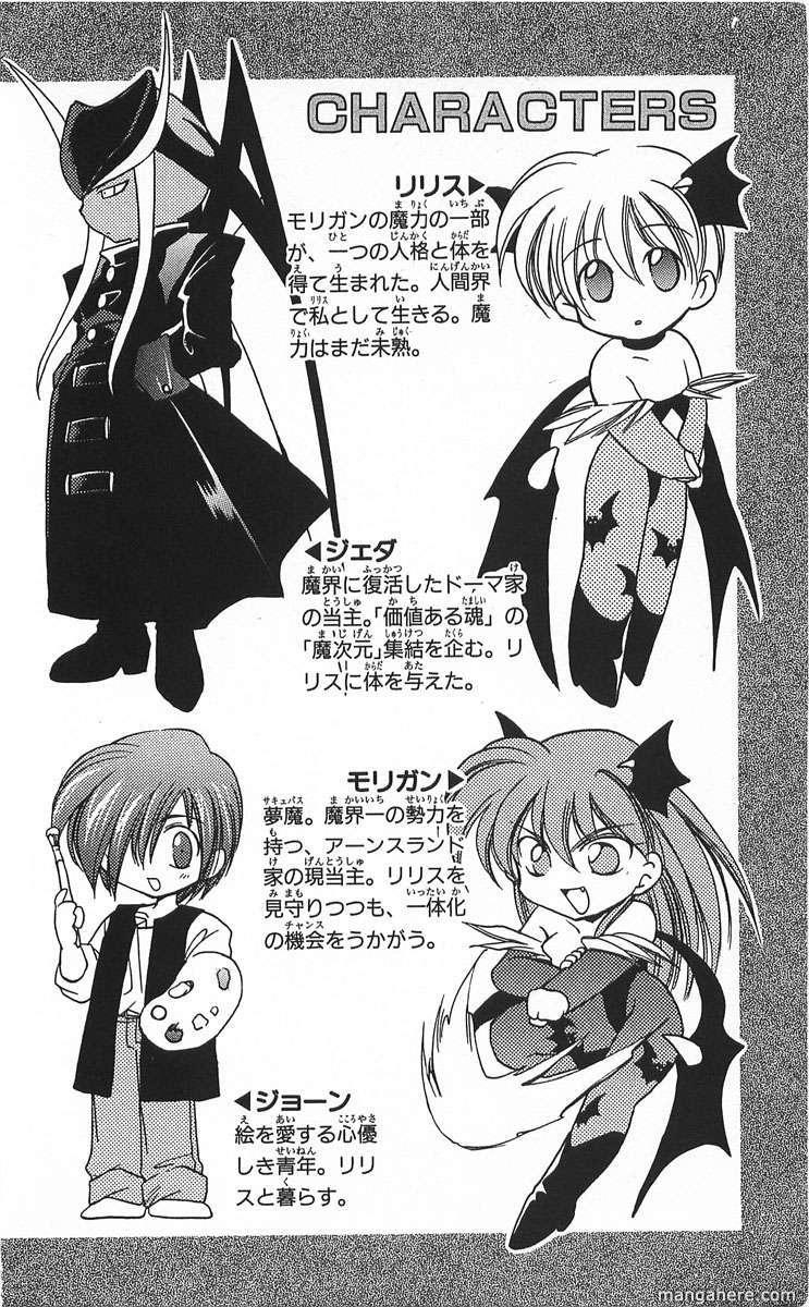 Vampire Savior 5 Page 2
