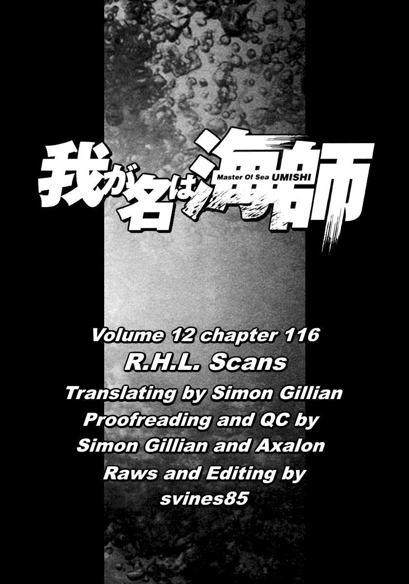 Waga Na wa Umishi 116 Page 1