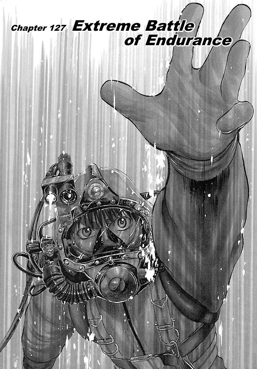 Waga Na wa Umishi 127 Page 2