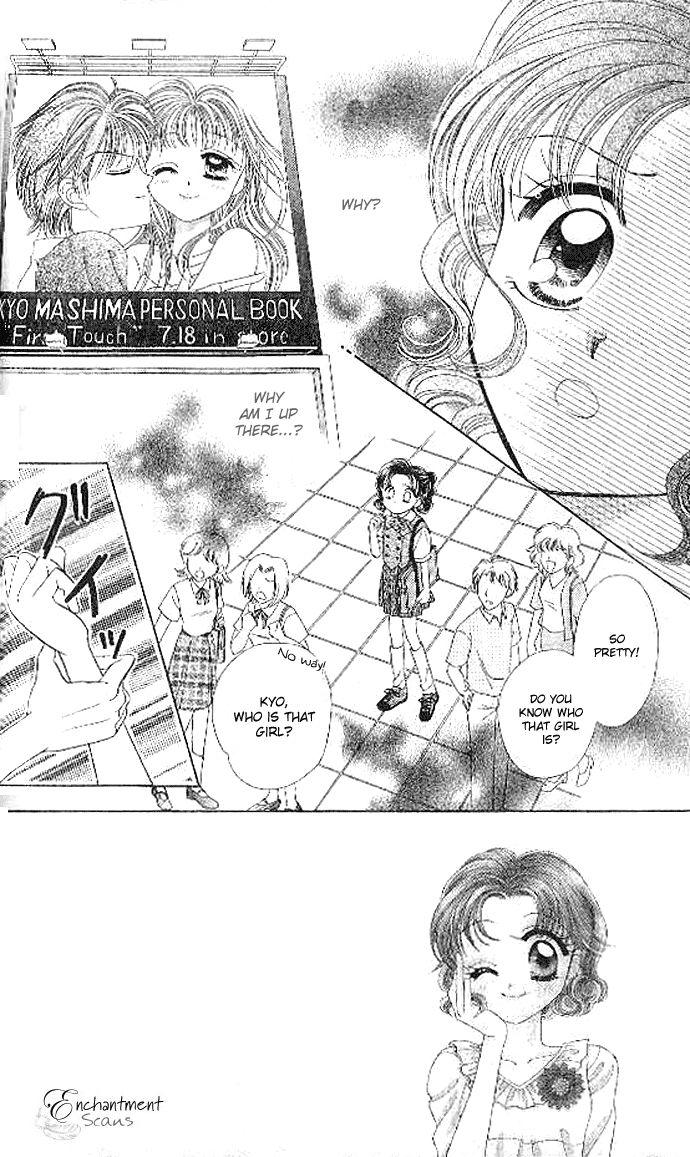 Brilliant Magic 3 Page 2