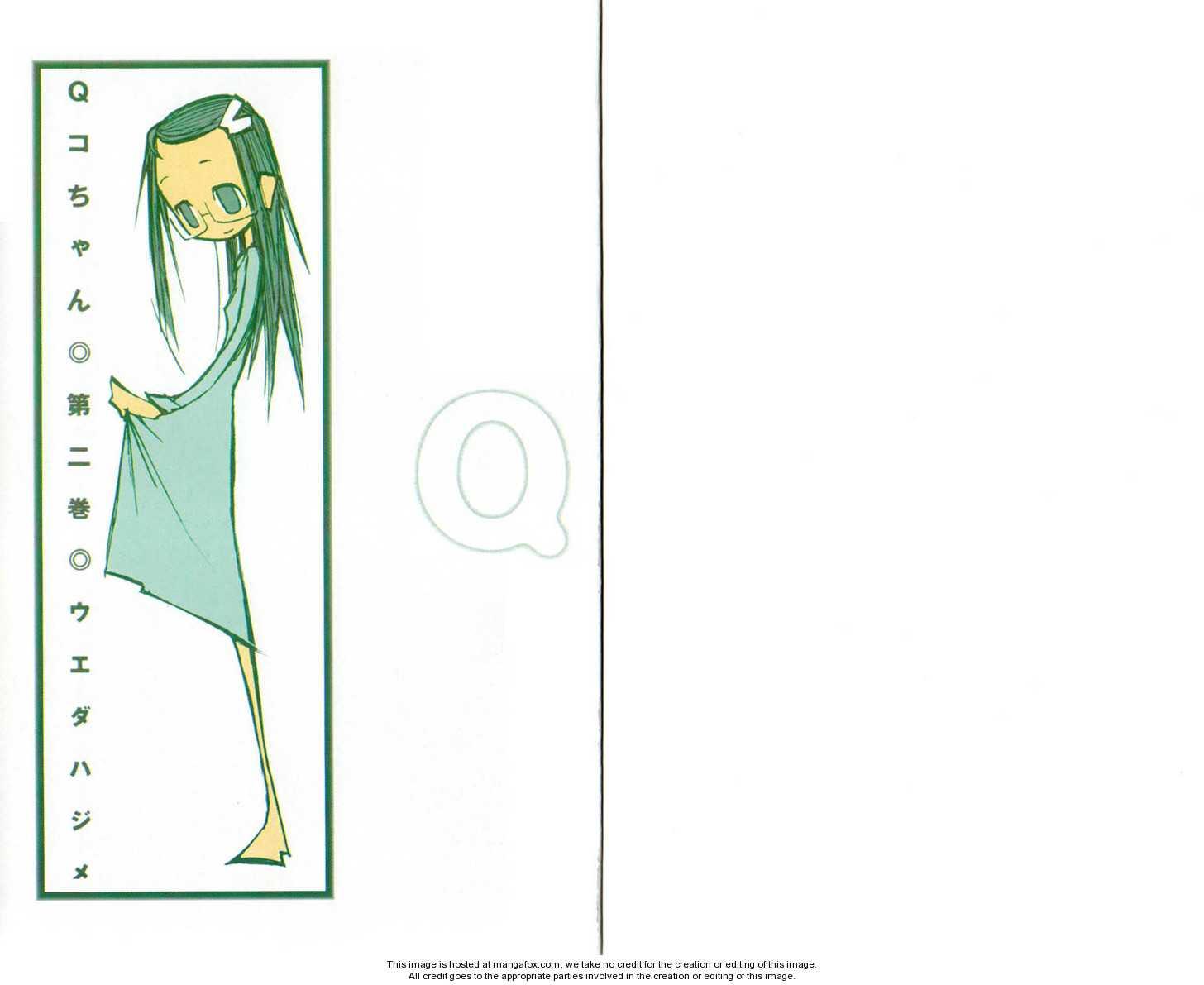 Q-ko-chan the Chikyuu Shinryaku Shoujo 0 Page 2