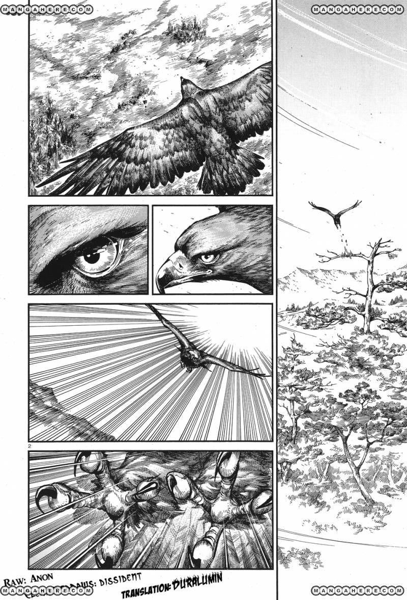Otoyomegatari 64 Page 2
