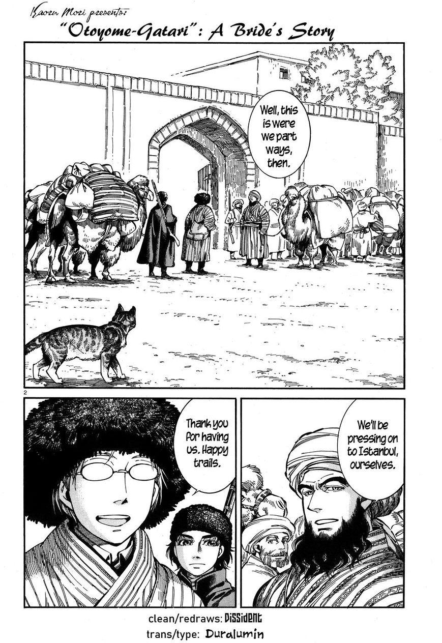 Otoyomegatari 69 Page 2