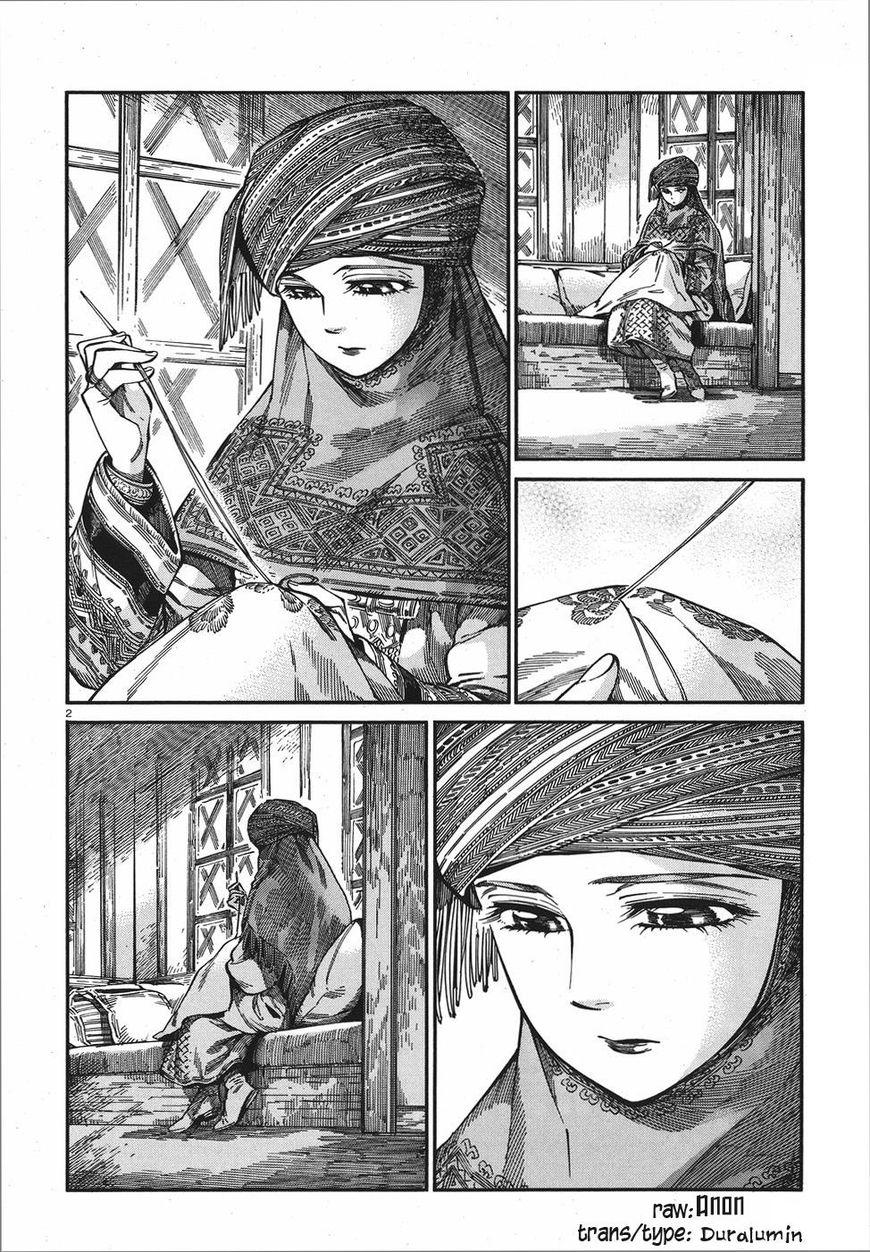 Otoyomegatari 74 Page 2