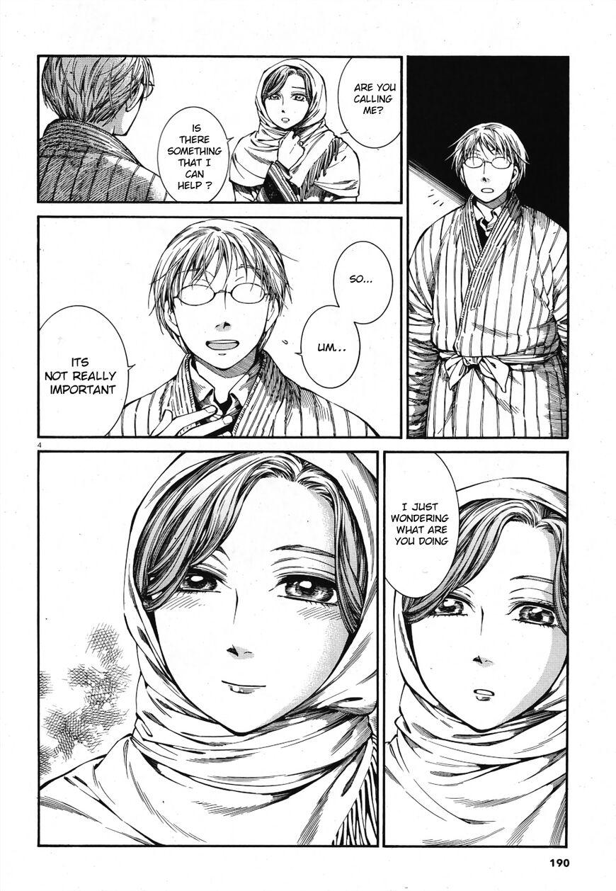 Otoyomegatari 85 Page 2
