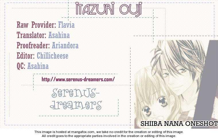 Itazura Ouji 0 Page 1