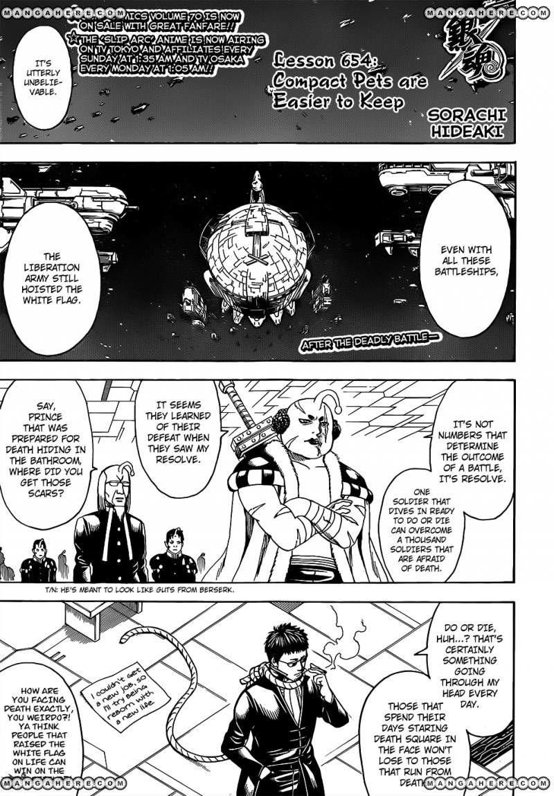 Gintama 654 Page 1