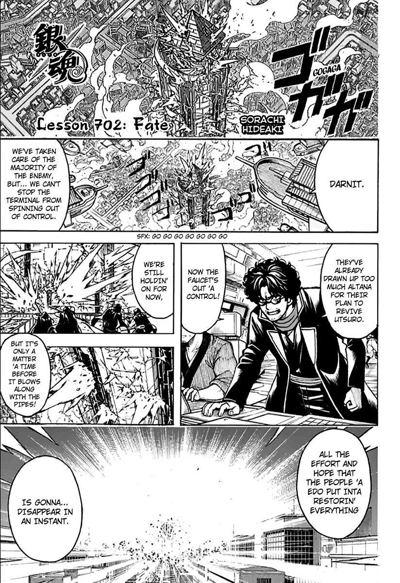 Gintama 702 Page 1