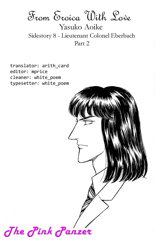 Eroica Yori Ai wo Komete 1.4 Page 1