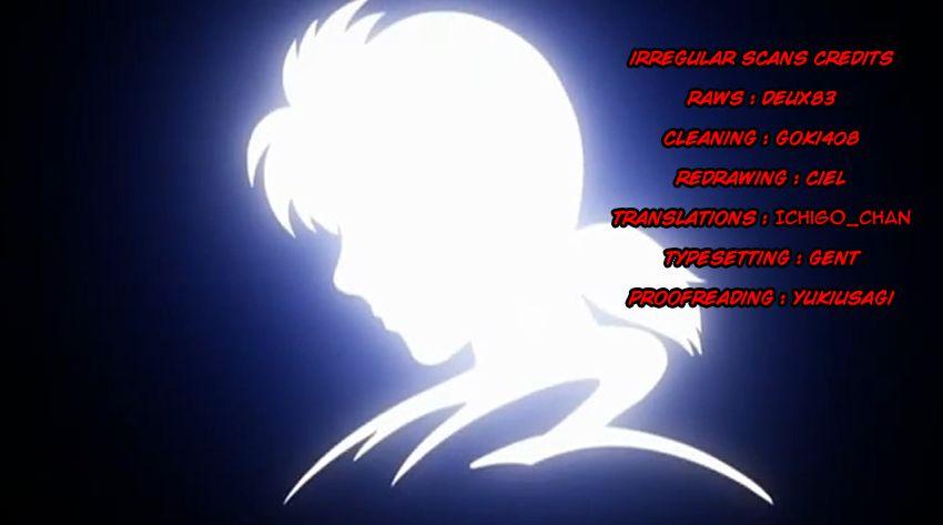 Kindaichi Shounen no Jikenbo 87 Page 2