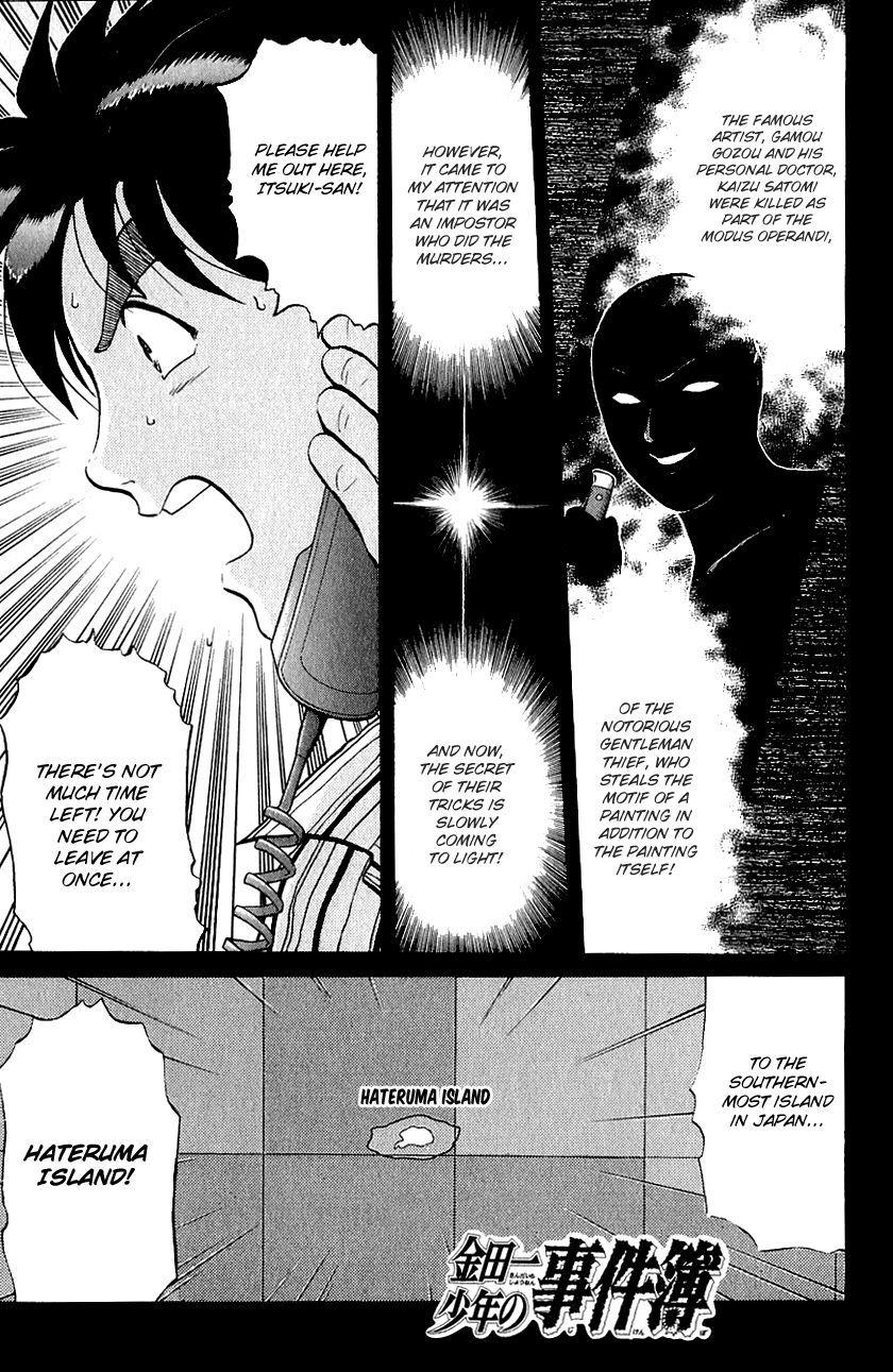 Kindaichi Shounen no Jikenbo 143 Page 2