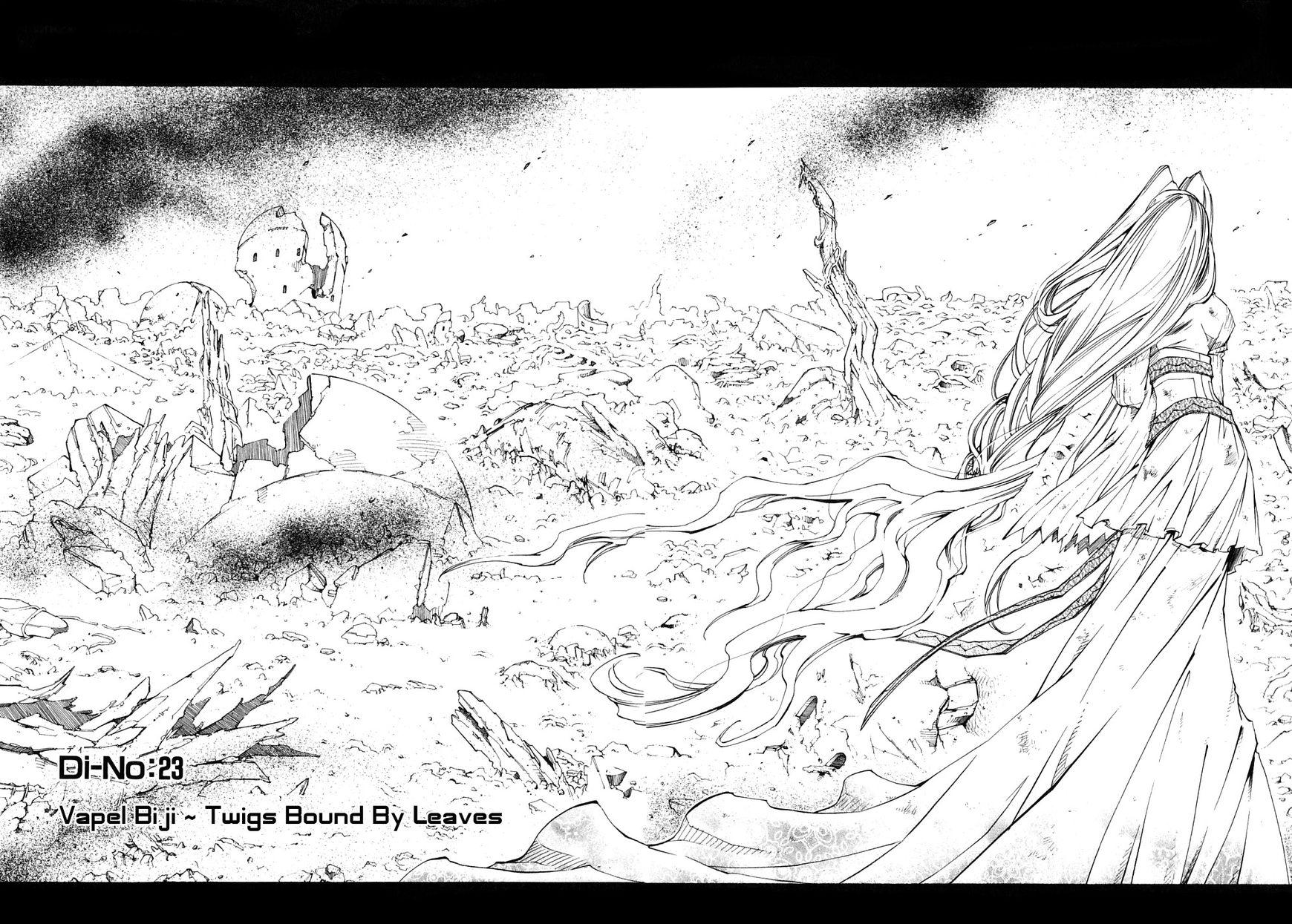 Elemental Gelade- Aozora no Senki 23 Page 2