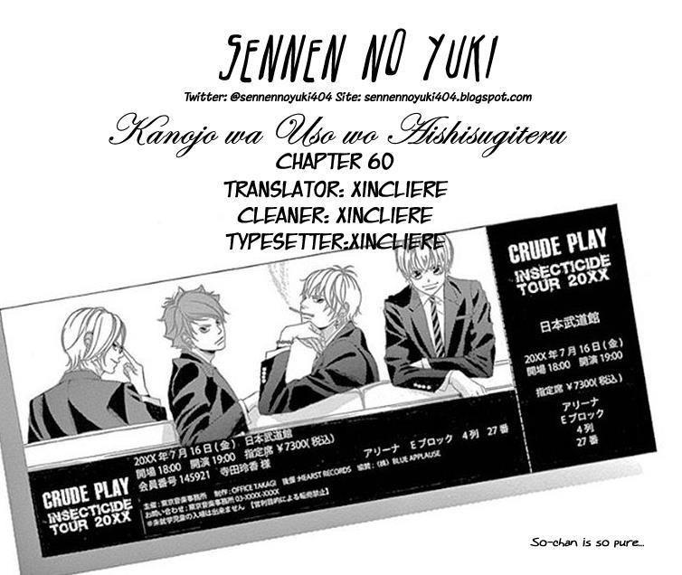 Kanojo wa Uso wo Aishisugiteru 60 Page 1