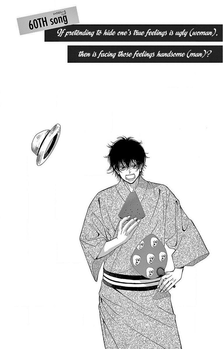 Kanojo wa Uso wo Aishisugiteru 60 Page 2