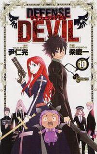 Defense Devil