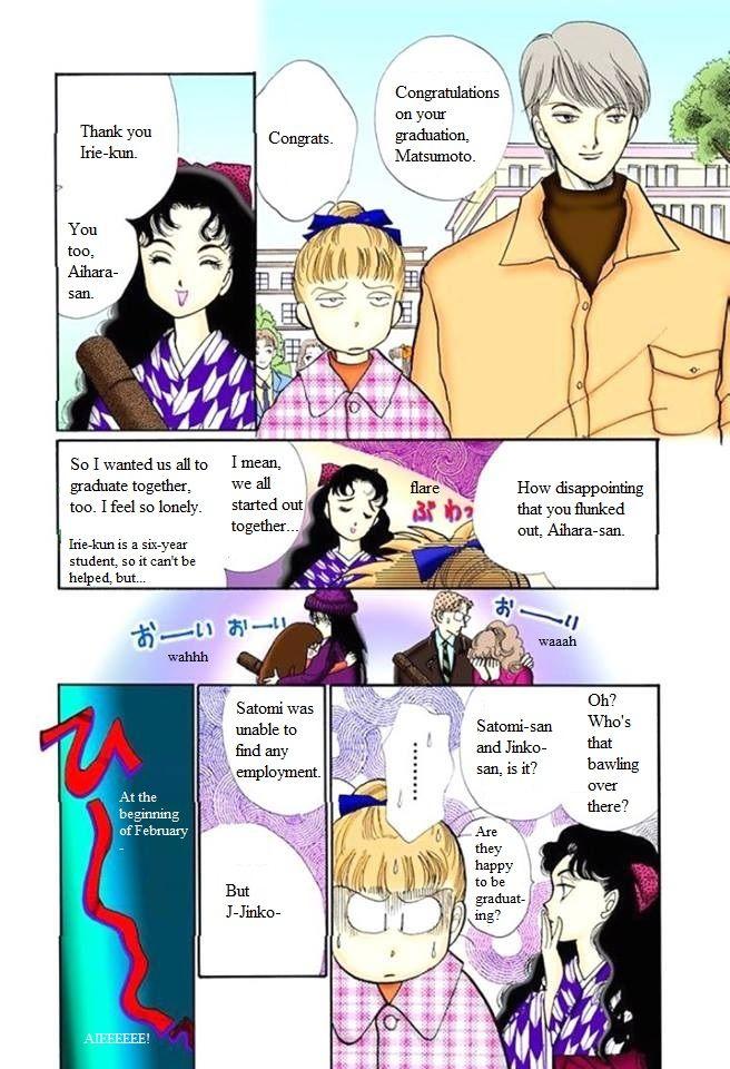 Itazura na Kiss 53 Page 2