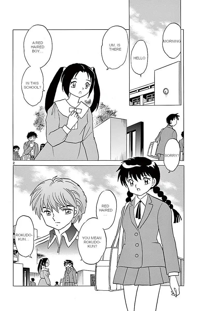 Kyoukai no Rinne 365 Page 2