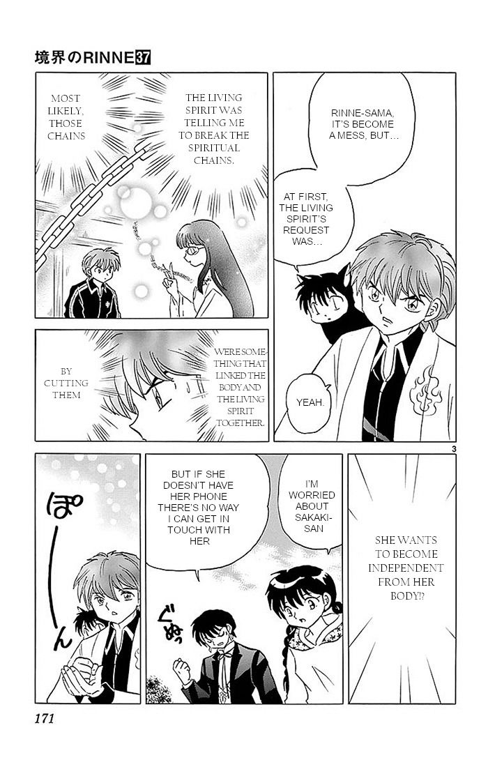Kyoukai no Rinne 368 Page 3