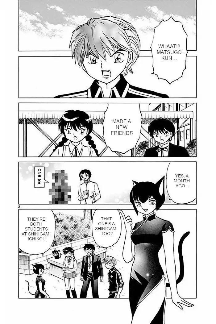 Kyoukai no Rinne 372 Page 2