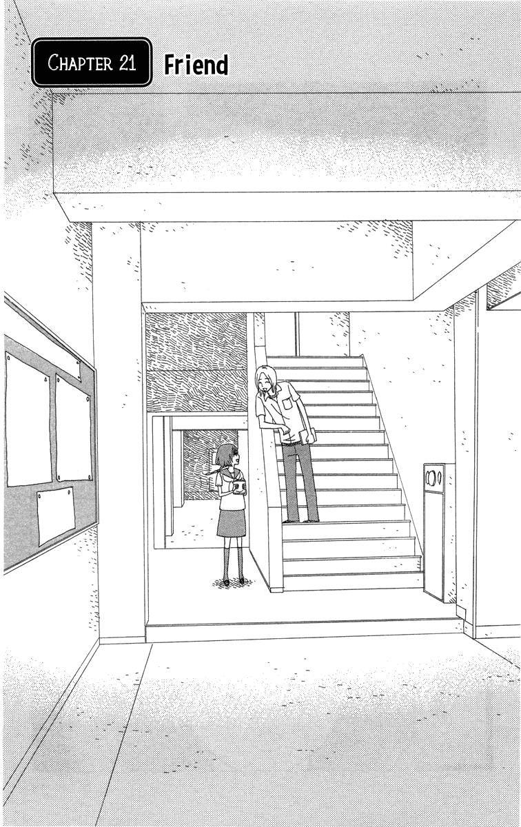 Machi de Uwasa no Tengu no Ko 21 Page 2