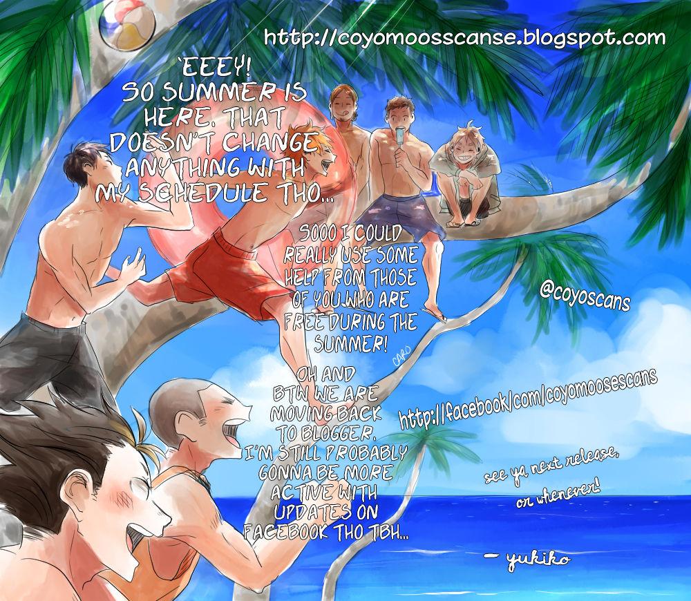 Haigakura 29 Page 1
