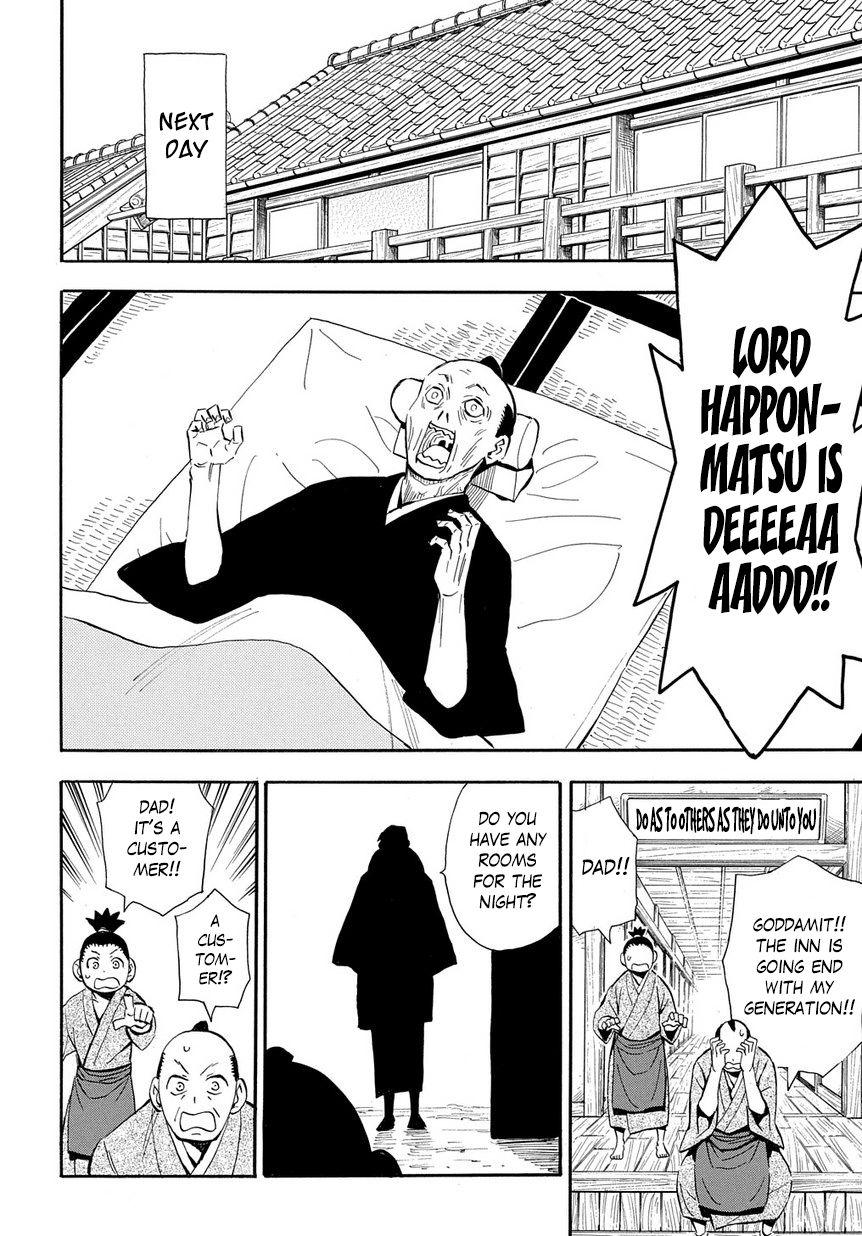 Sengoku Youko 99 Page 4