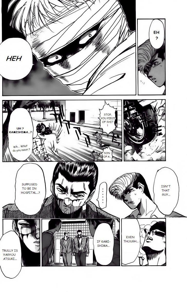 Shounan Junai Gumi 168 Page 2