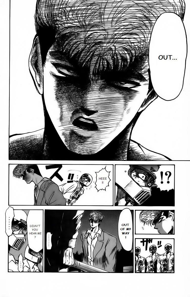 Shounan Junai Gumi 172 Page 2
