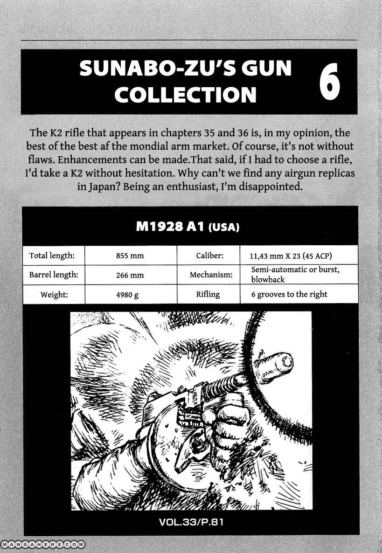 Desert Punk 36.5 Page 1