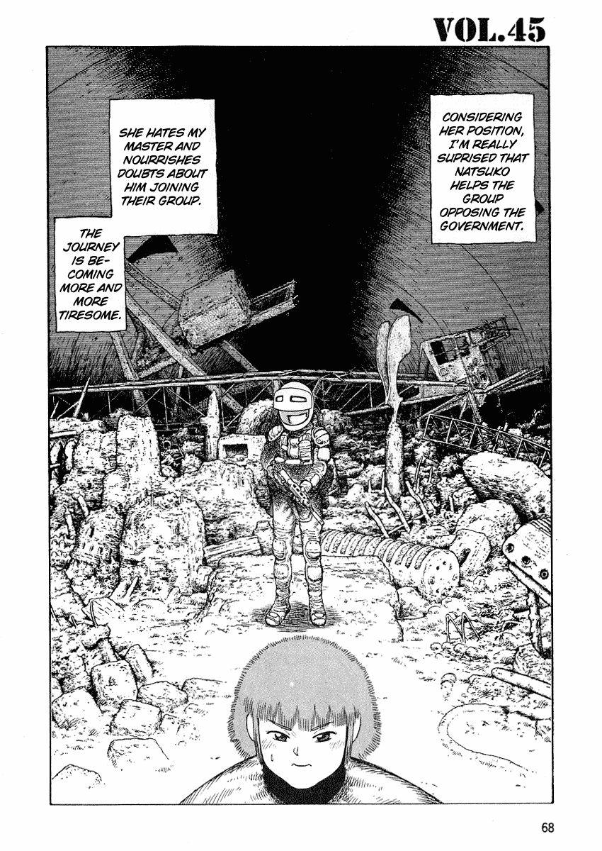 Desert Punk 45 Page 2