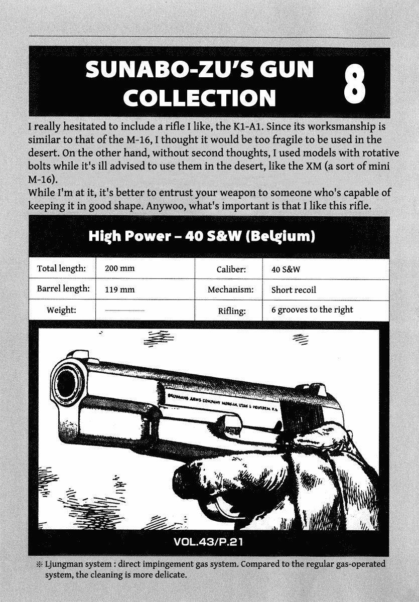 Desert Punk 48.5 Page 1