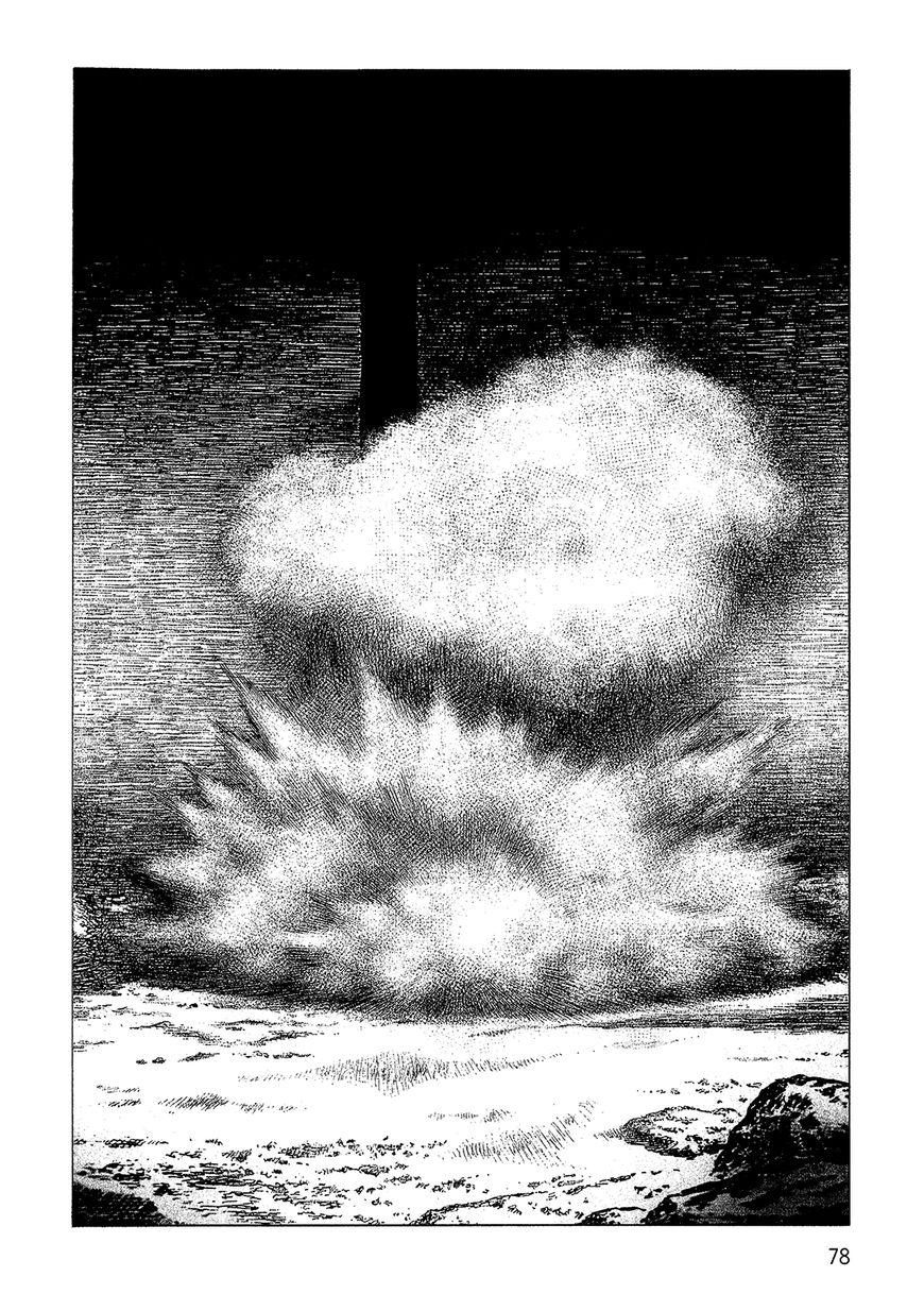 Desert Punk 101 Page 4