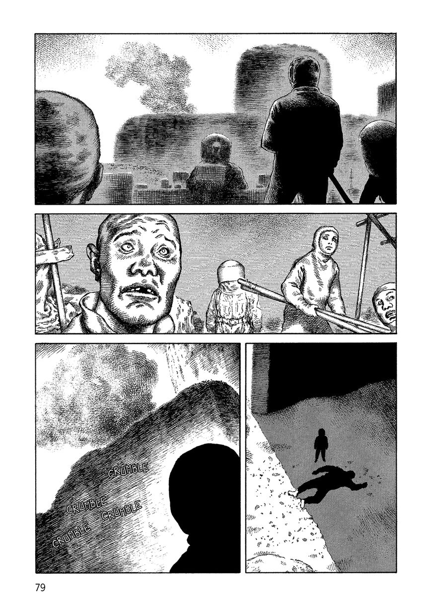 Desert Punk 101 Page 5