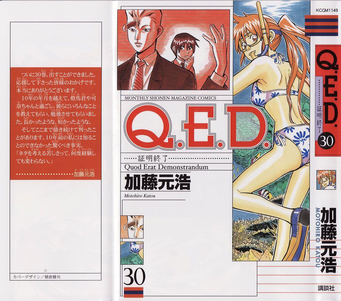 Q.E.D. - Shoumei Shuuryou 58.1 Page 1