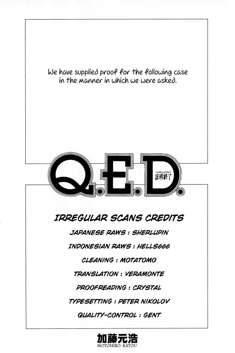 Q.E.D. - Shoumei Shuuryou 58.1 Page 2