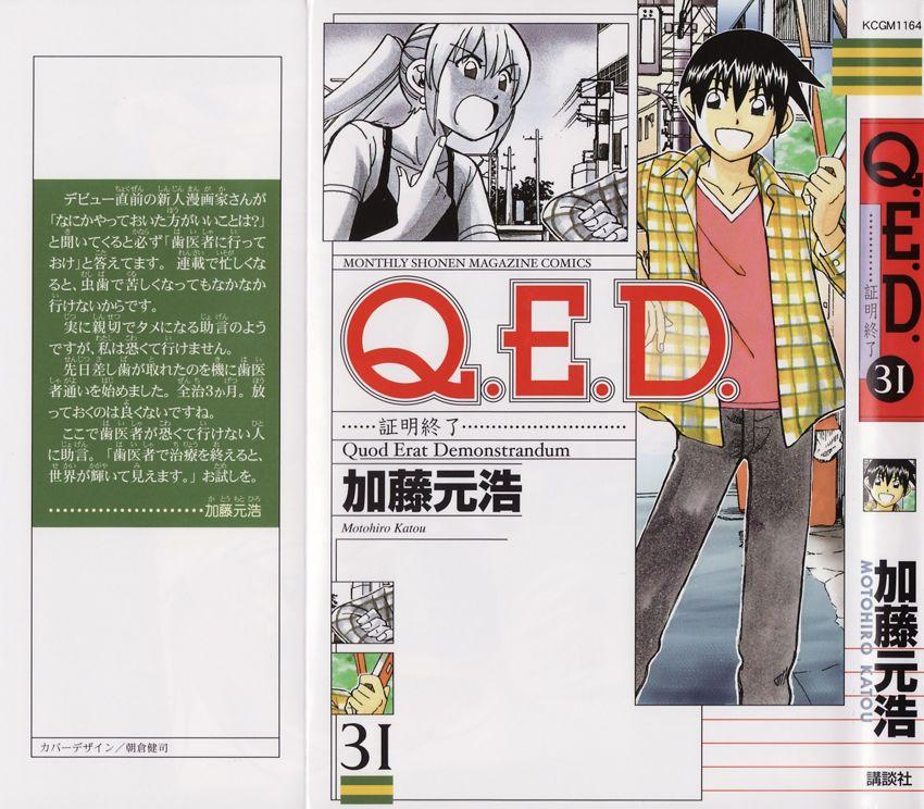 Q.E.D. - Shoumei Shuuryou 61 Page 1
