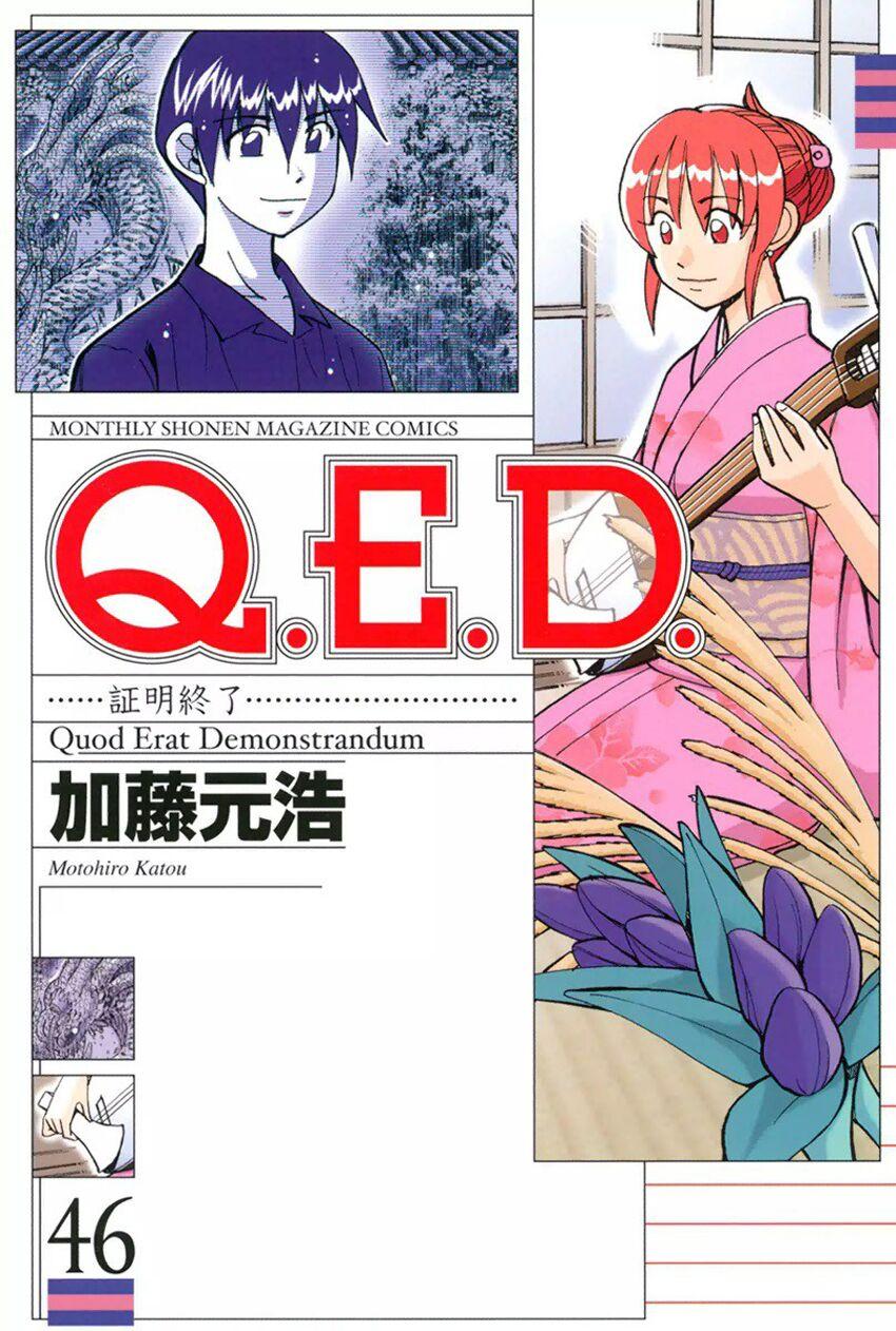 Q.E.D. - Shoumei Shuuryou 91 Page 1