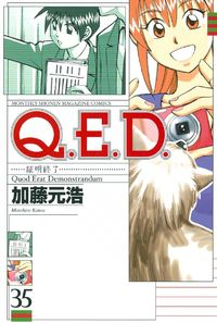 Q.E.D. - Shoumei Shuuryou