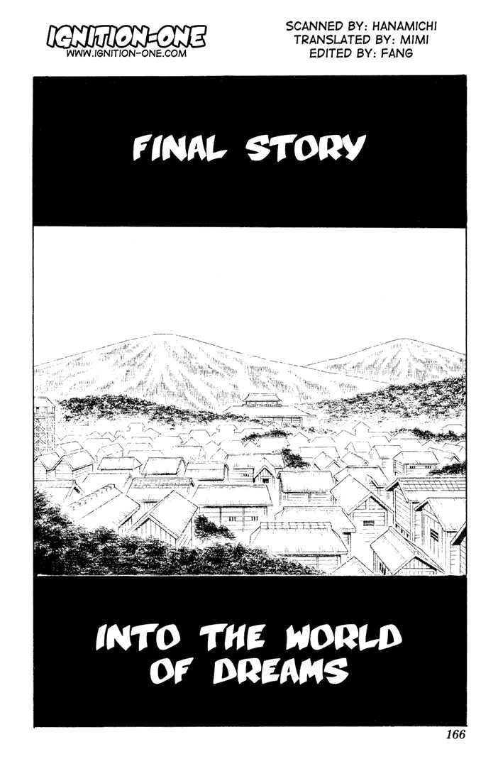 Yamato Gensouki 17 Page 2