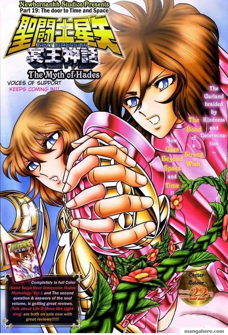 Saint Seiya - Next Dimension 19 Page 2