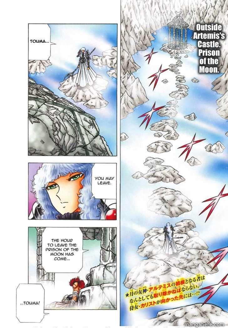 Saint Seiya - Next Dimension 30 Page 2