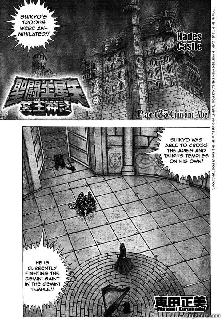 Saint Seiya - Next Dimension 35 Page 2
