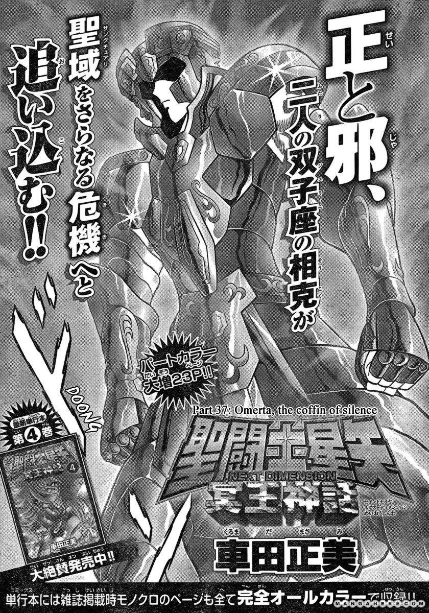 Saint Seiya - Next Dimension 37 Page 1
