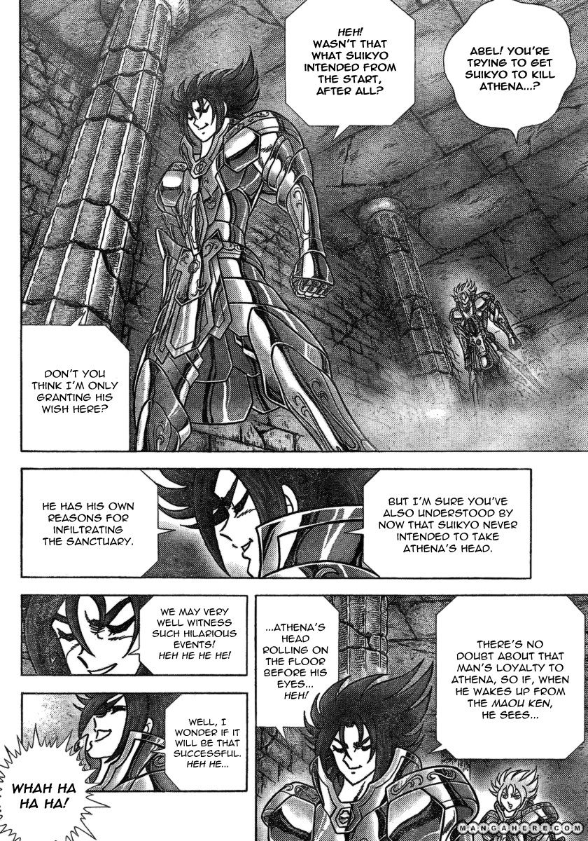 Saint Seiya - Next Dimension 37 Page 2