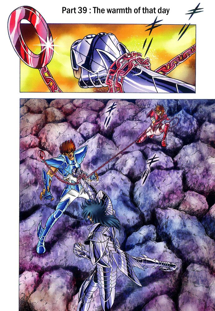 Saint Seiya - Next Dimension 39 Page 1