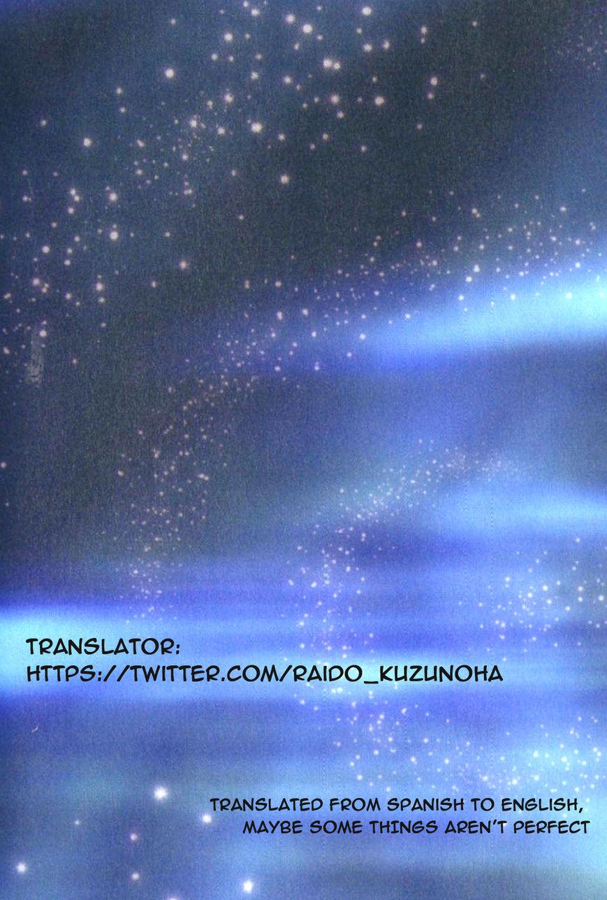 Saint Seiya - Next Dimension 49 Page 1