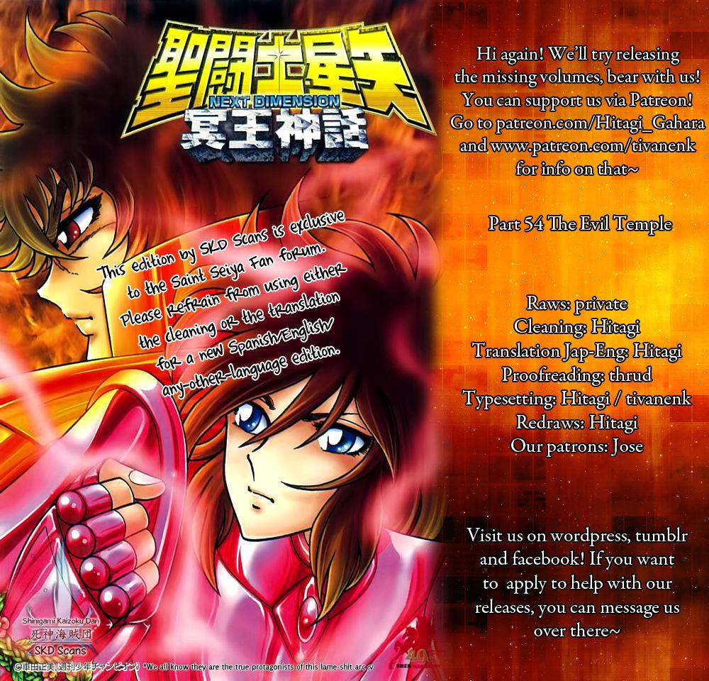 Saint Seiya - Next Dimension 54 Page 1