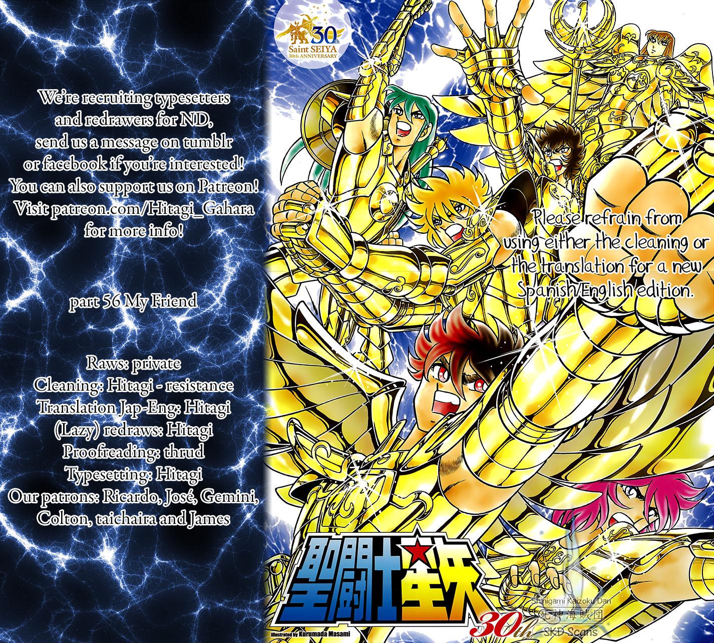 Saint Seiya - Next Dimension 56 Page 1