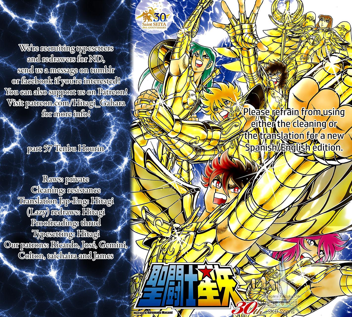 Saint Seiya - Next Dimension 57 Page 1