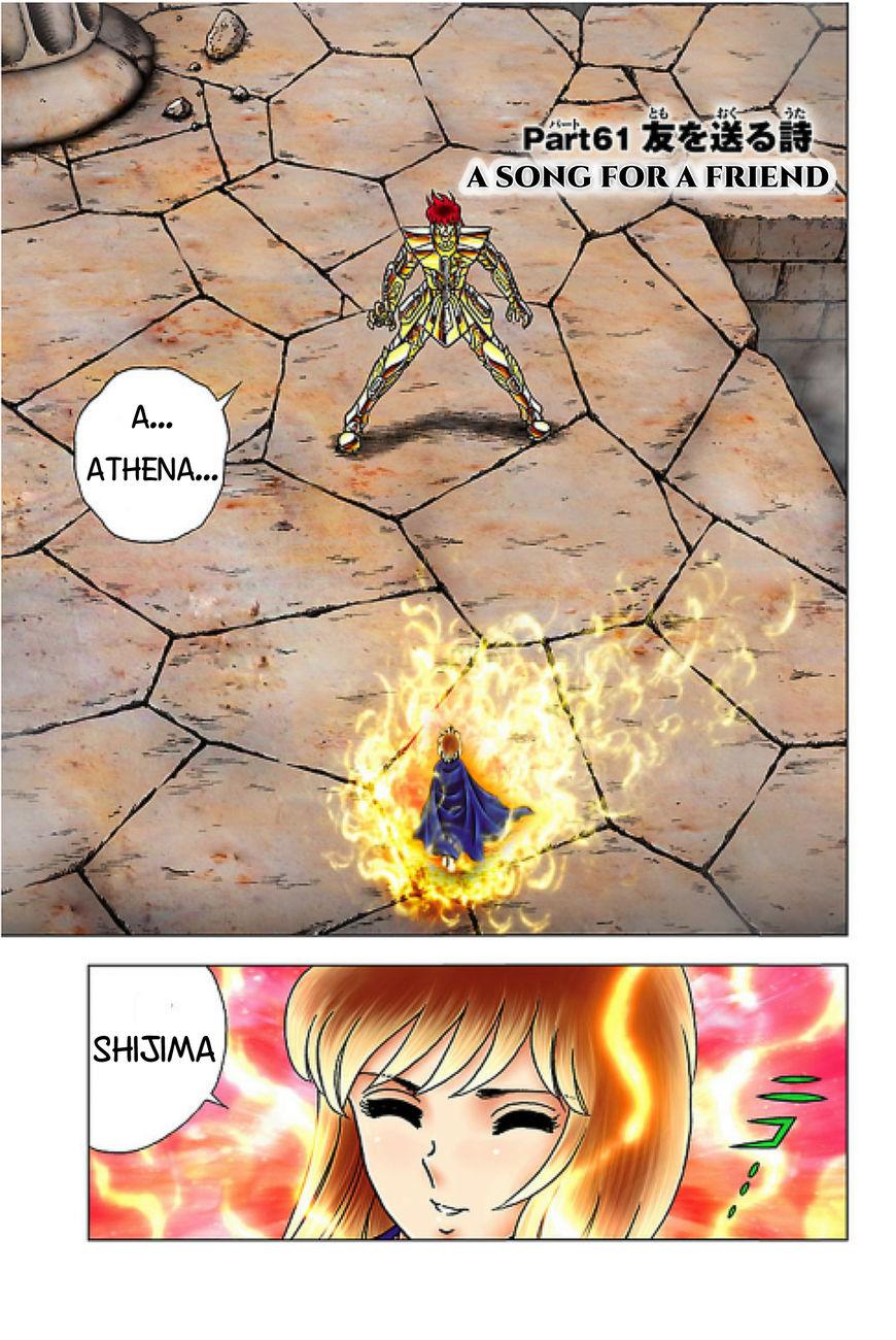 Saint Seiya - Next Dimension 61 Page 2